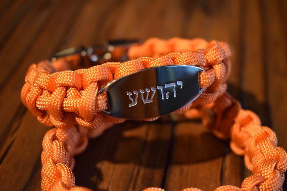יהושע    𐤉𐤄𐤅𐤄   יהוה  Orange Paracord Bracelet