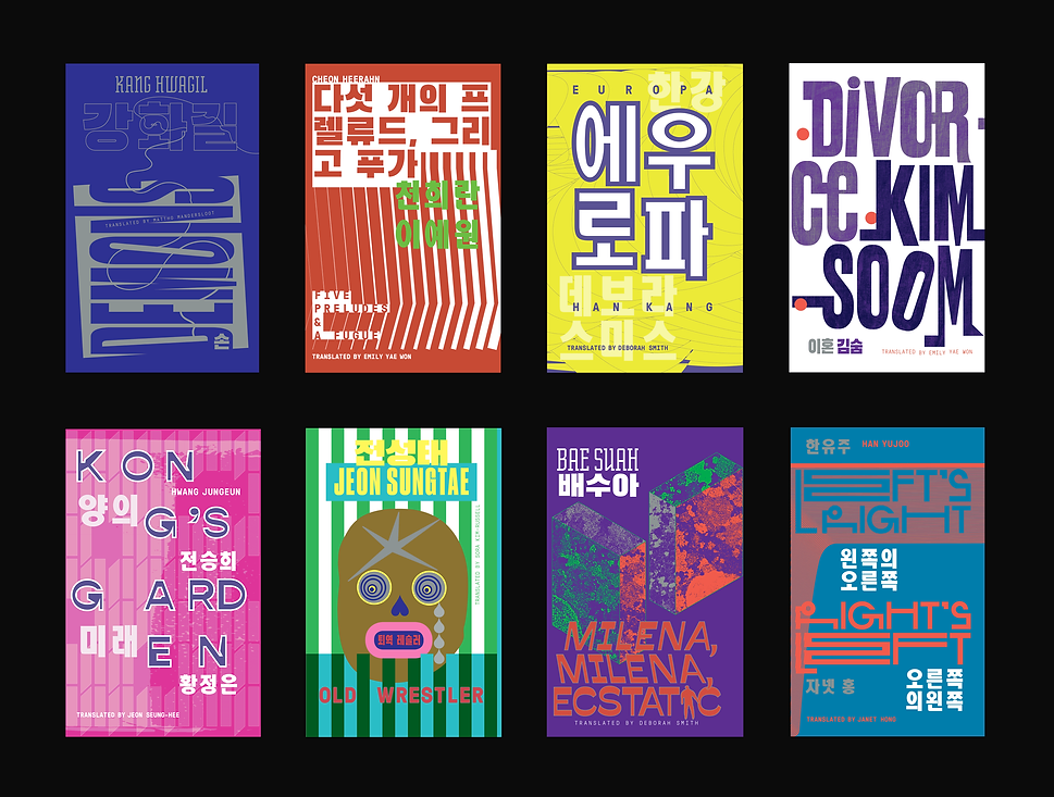 YEOYU-ALL-COVERS.png