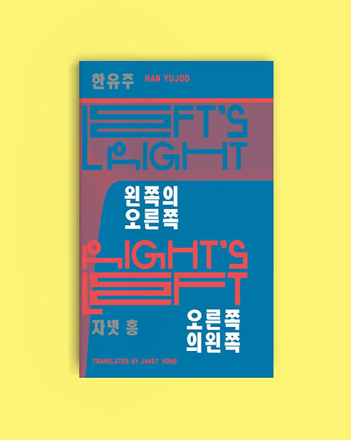 Left's Right, Right's Left by Han Yujoo