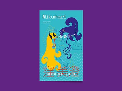 Mikumari by Misumi Kubo