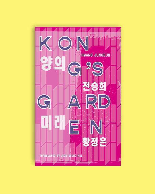 Kong's Garden by Hwang Jungeun