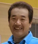 菊田利秀.JPG