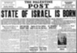 israel 1948.jpg