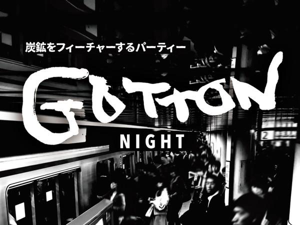 GOTTON NIGHT