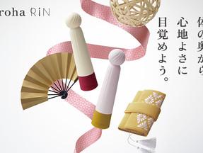 新商品「iroha RIN」広報イベント