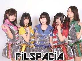 アイドルグループ FiLSPACiA