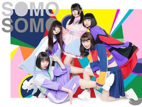 アイドルグループ SOMOSOMO