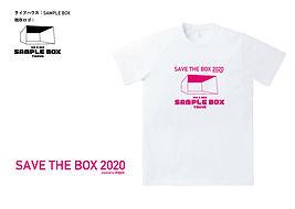 サンプルボックス 2-100.jpg