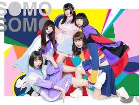 アイドルグループSOMOSOMO