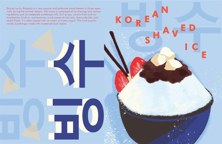 koreansnacks book_Page_7.jpg