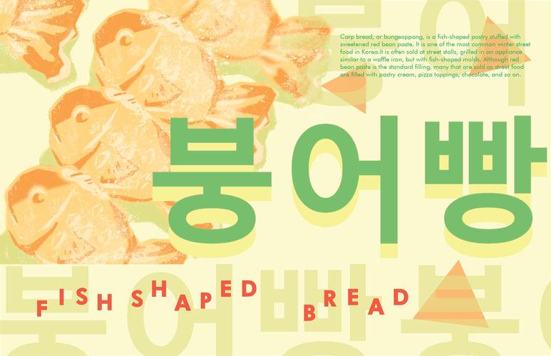 koreansnacks book_Page_4.jpg