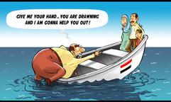 Gabhat Inqaz Boat ss 1.jpg