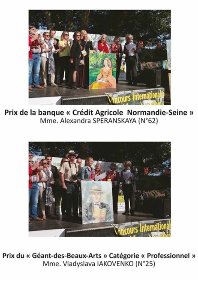 competition in France