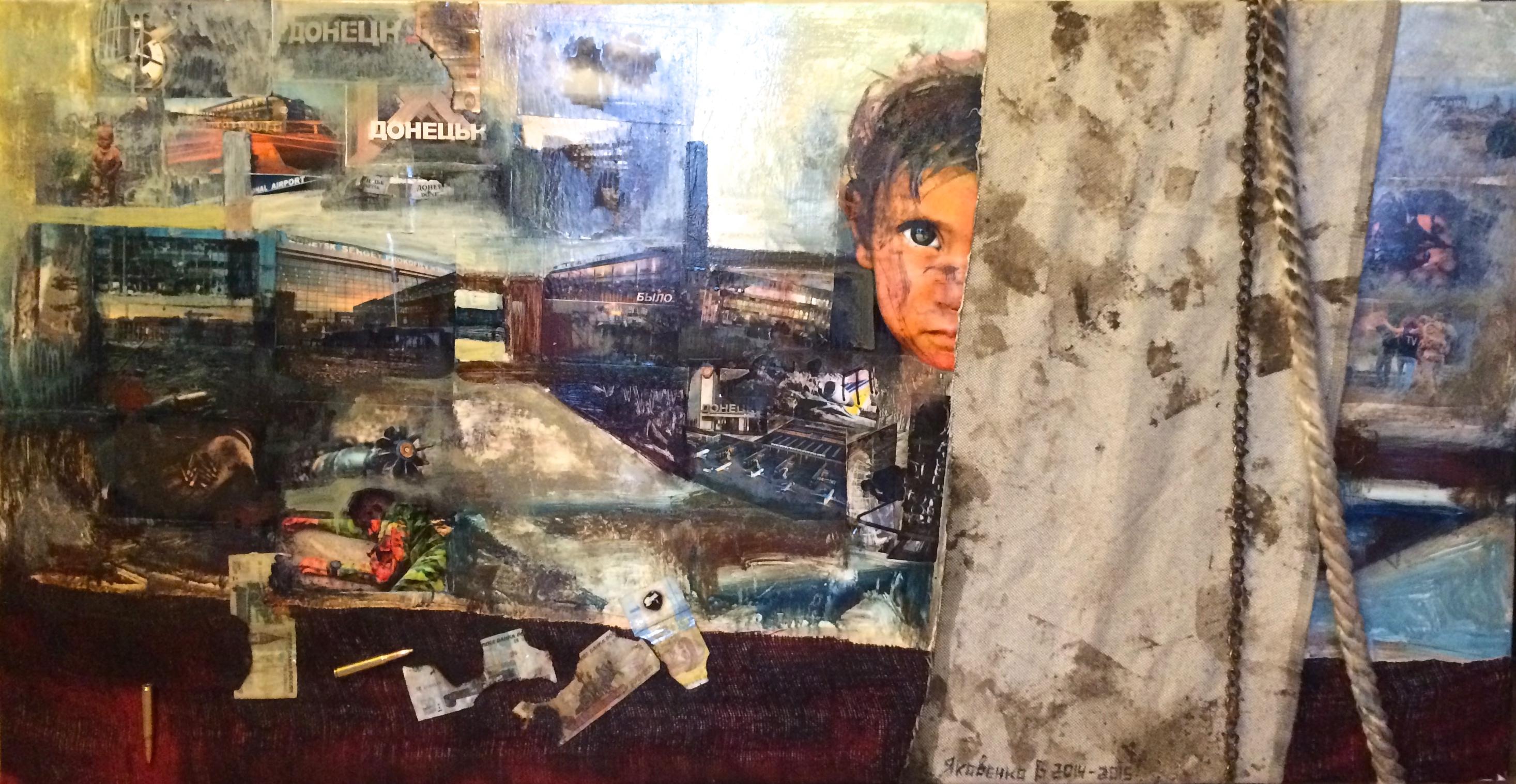 Lost Motherland ,2014 ,180x100