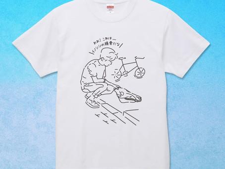 デザインしたTシャツが販売されます!