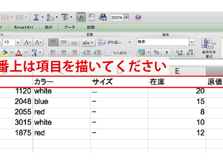 InDesignのデータ結合機能で250個のスペック表記を10秒で終わらせた話
