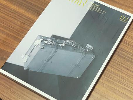 デザイン専門誌 アドセレクト122号掲載