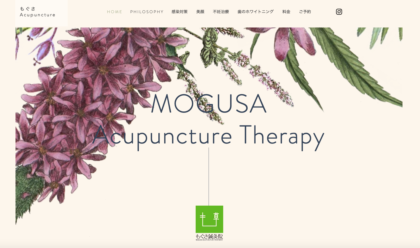 MOGUSA Acupuncture Therapyもぐさ