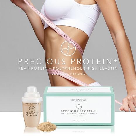 preciousprotein_image1.jpg