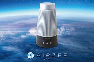 airzee-omote-1024x679.jpg