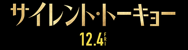スクリーンショット 2020-12-01 17.31.29.png