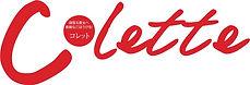 フリーペーパー | 鹿児島県 | 鹿児島ライフスタイルマガジン「colette」