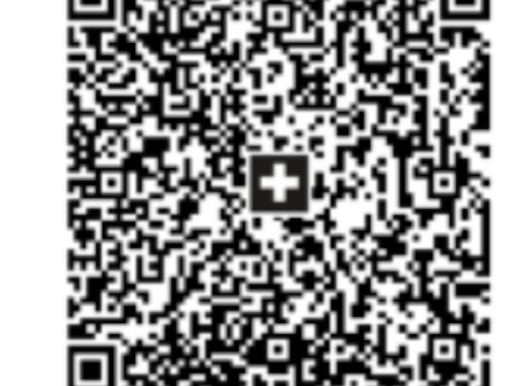 Do you know Epicor ERP support Swiss QR-bill deposit slip (ISR) ?