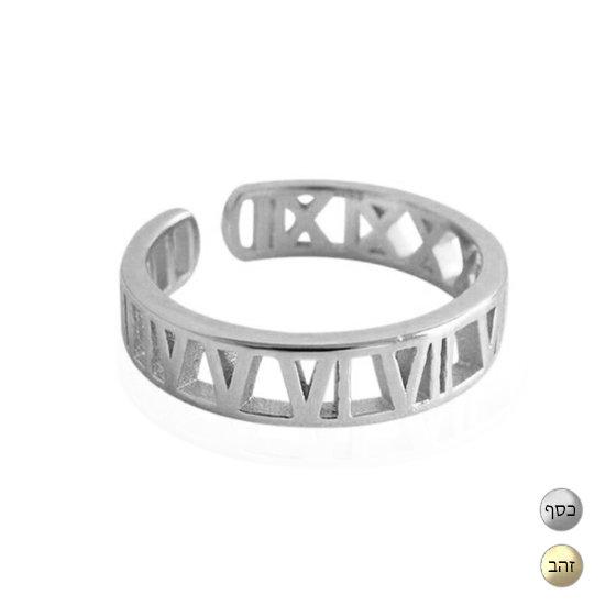 TIWIP.co.il | טבעת כסף 925 - טבעת תבל