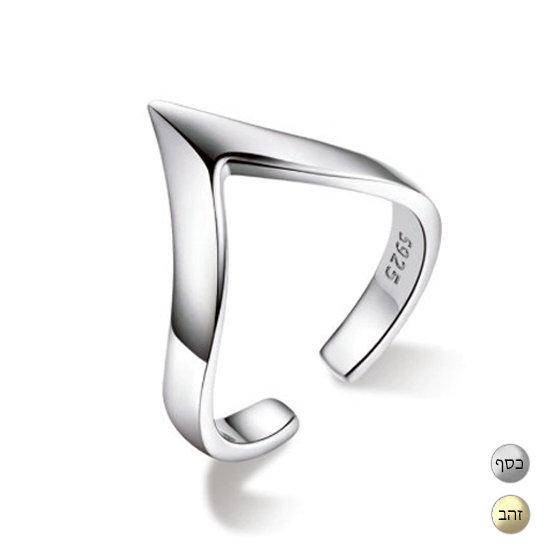 TIWIP.co.il | טבעת כסף 925 - טבעת ריף