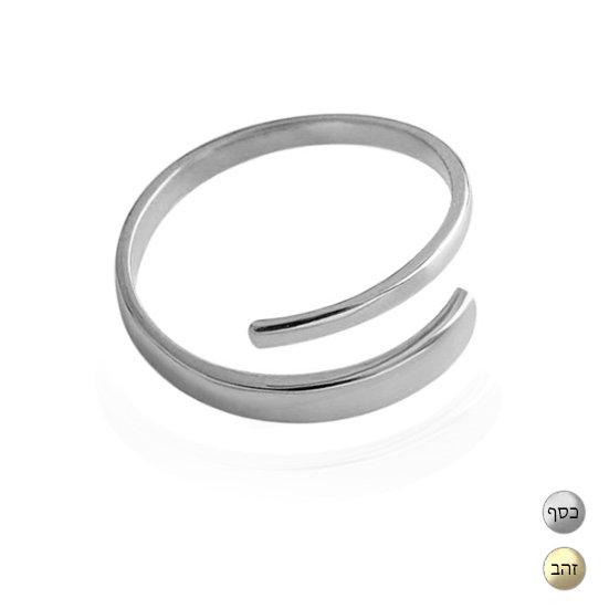 TIWIP.co.il | טבעת כסף 925 - טבעת שוהם