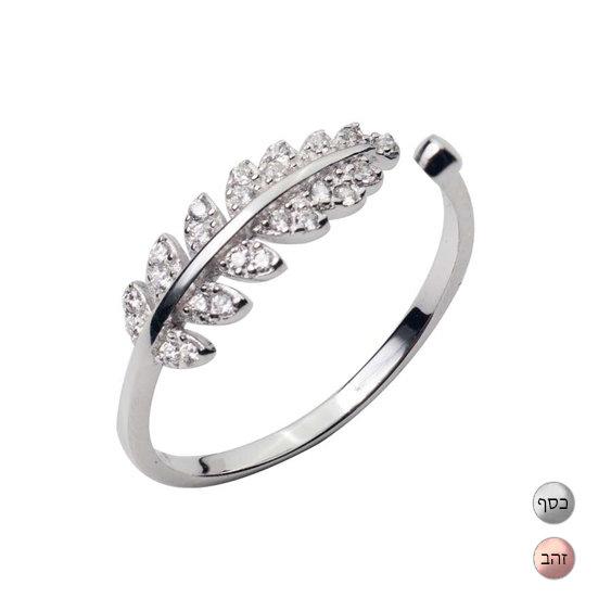 TIWIP.co.il | טבעת כסף 925 - טבעת לותם
