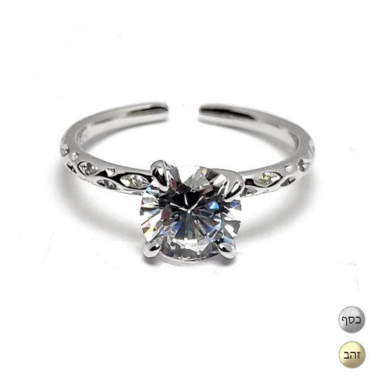 TIWIP.co.il   טבעת אורנה   כסף 925