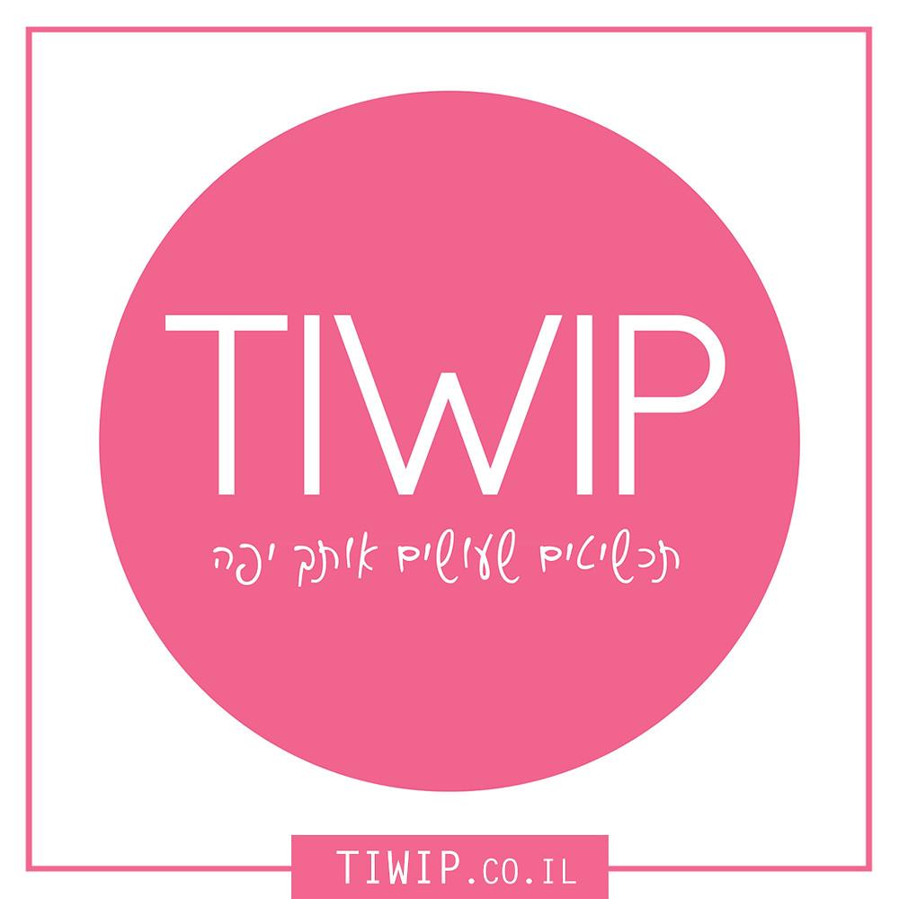 TIWIP.co.il