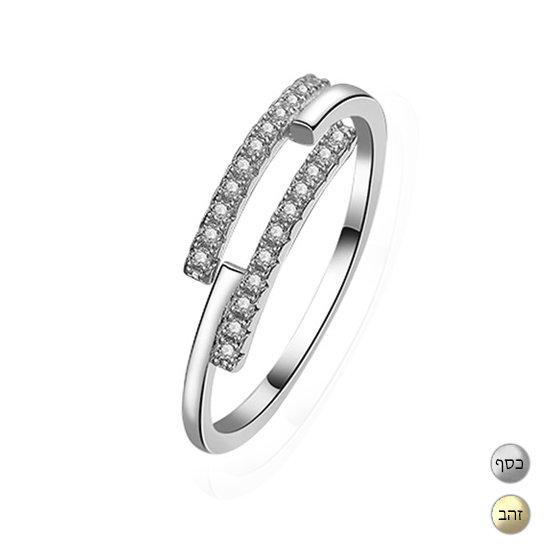 TIWIP.co.il   טבעת כסף 925 - טבעת האני