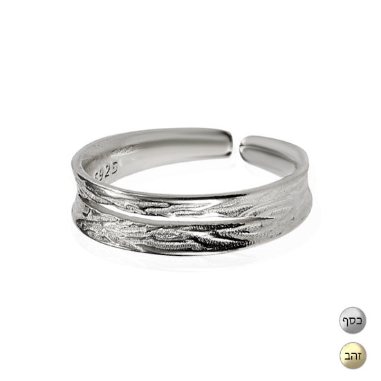 TIWIP.co.il | טבעת כסף 925 - טבעת גולדה