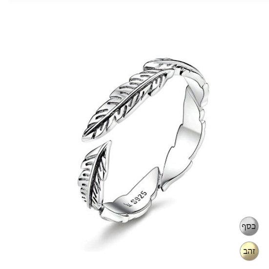 TIWIP.co.il | טבעת כסף 925 - טבעת משכית