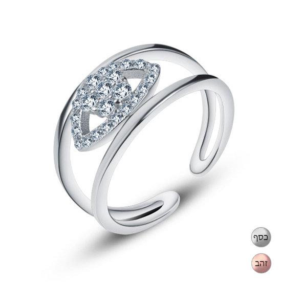 TIWIP.co.il | טבעת כסף 925 - טבעת סוזן