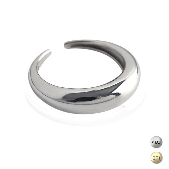 TIWIP.co.il | טבעת כסף 925 - טבעת מארי