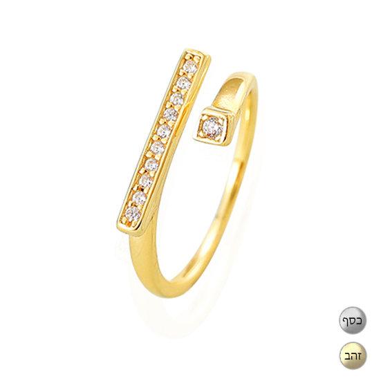 TIWIP.co.il   טבעת כסף 925 - טבעת מור