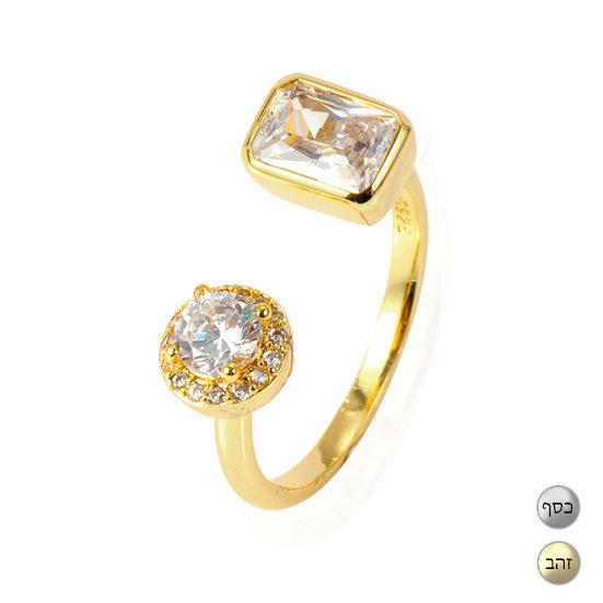 TIWIP.co.il | טבעת כסף 925 - טבעת מאיה