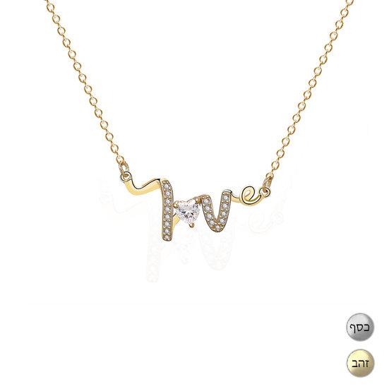 TIWIP.co.il | שרשרת כסף 925 - שרשרת קורין