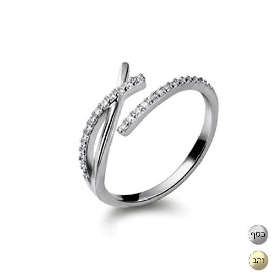 TIWIP.co.il   טבעת אריקה - כסף 925