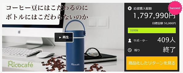 セラミックボトルLP用.jpg