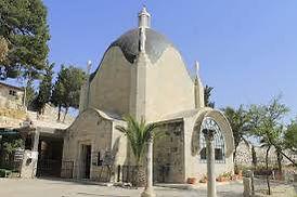 Church of dominus flevit jerusalem