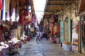 Christian Quarter