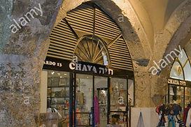 The Jewish Quarter (Cardo)
