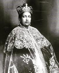 Blessed Empress Menen Day!