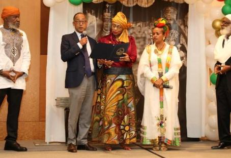 The 89th Anniversary of the  Grand Coronation of Ras Tafari             DMV Commemoration Events: