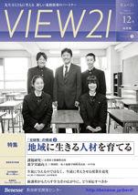 view21.jpg