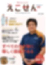 ecocen63-689x960.jpg